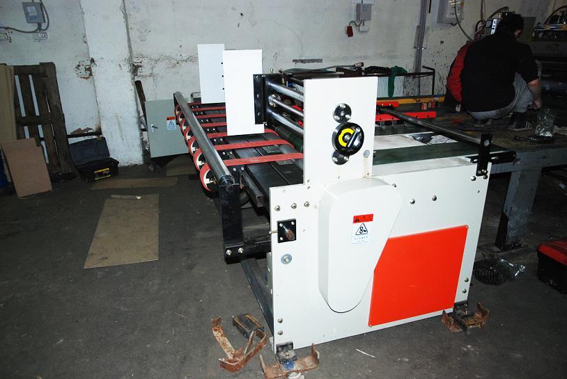 Автоматическая подача заготовок SKY-70
