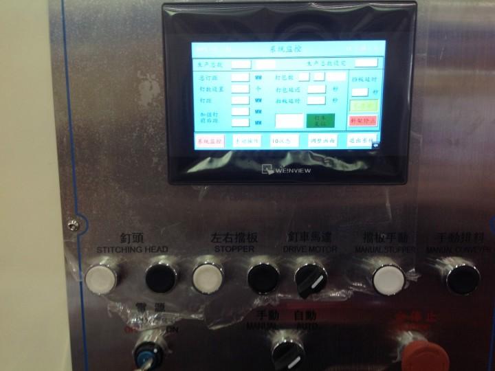 skoboshivatel DX-S2000_6